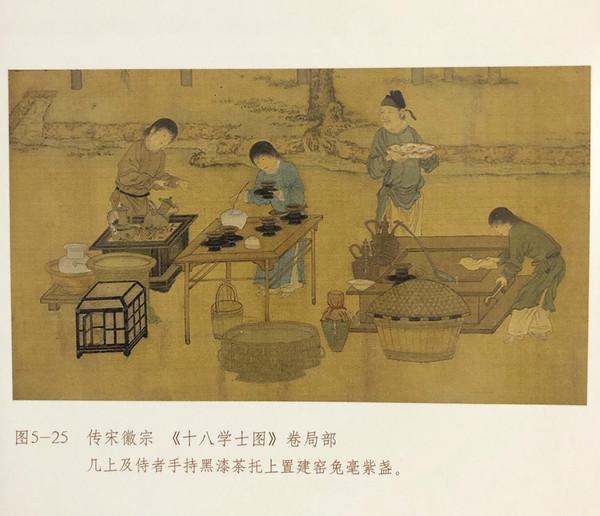 《历代茶器与茶事》