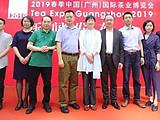 茶资讯丨在这里看懂茶市之春  2019春季广州茶博会在5月23日-27日举行