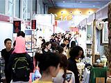 美不胜收 持续火爆 买家增长23%!2019春季广州茶博会完美收官
