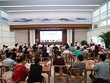 """茶转载丨""""《中国茶 马连道30年·30人·30事》研讨暨马连道记忆""""在京举行"""