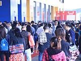2019广州茶博会闭幕 茶产业在创新中发展