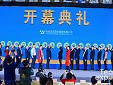 茶转载丨2019珠海茶博珠海国际会展中心开幕