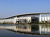 一杯热茶暖津门 天津茶博会11月12-15日梅江会展中心举行