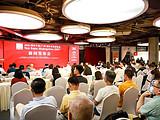 茶转载丨2021春季广州茶博会5月27-31日广交会展馆C区举行