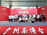 """茶转载丨三位国家级大师评审!2021中国精品茶具""""金羊奖""""新鲜出炉"""