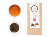 岩茶·名岩三仰峰雀舌