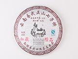 生普·2018易武正山七子饼