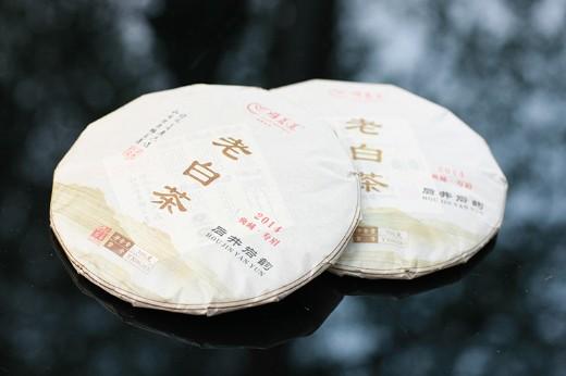 2014年顺茗道典藏寿眉老白茶
