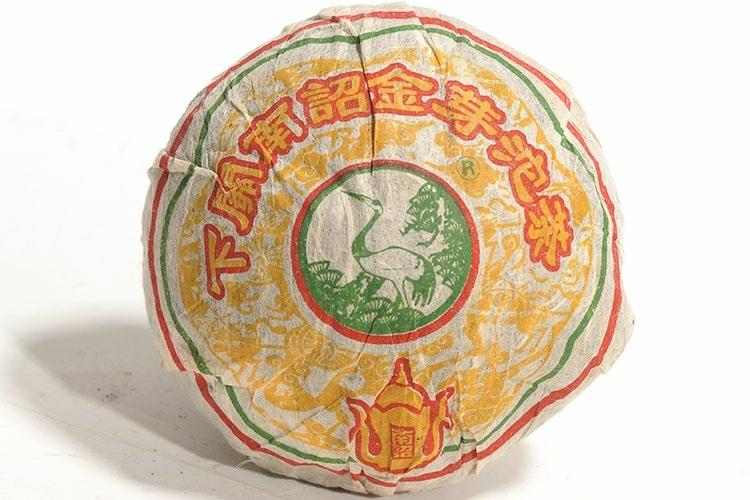 2004年 南诏金芽沱茶 200克