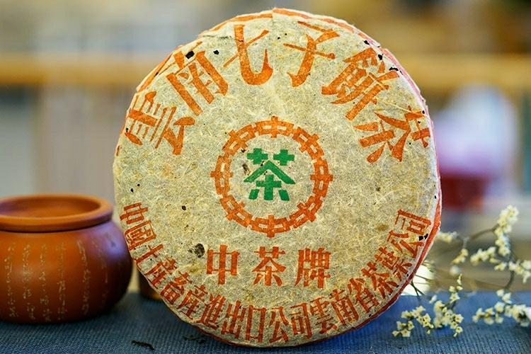 1998年 8653 云南七子饼茶
