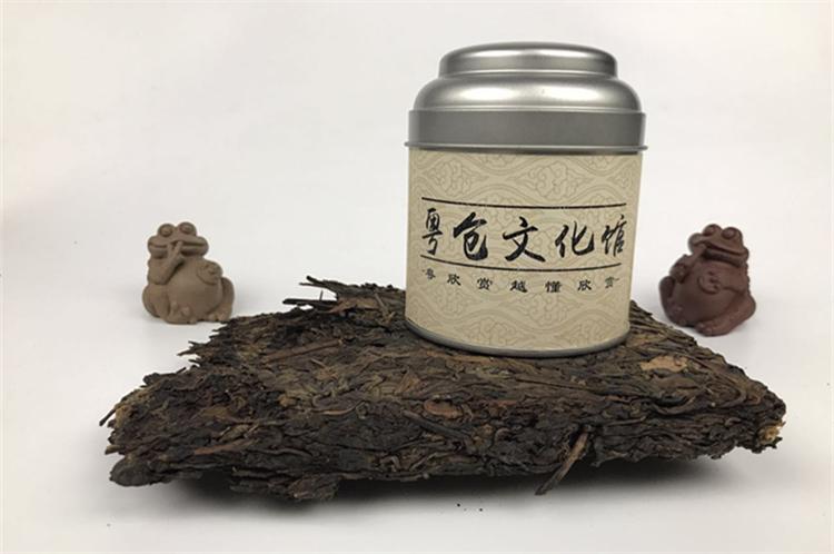 2000年 澳门华联班章茶砖散泡茶 20克/罐