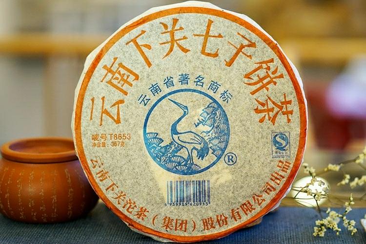 下关茶厂 2007年 T8653铁饼