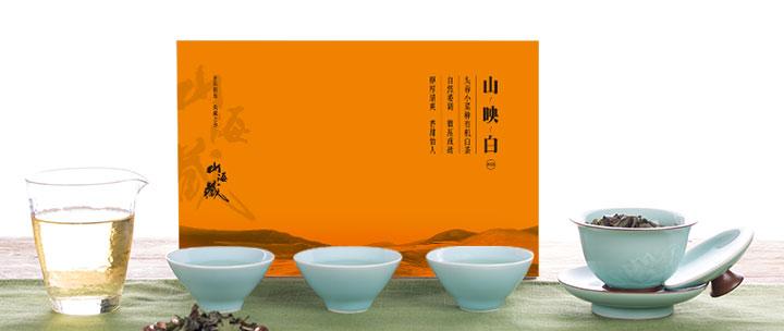 国际国内双认证有机白茶·山映白