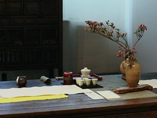 茶席上的本草纲目:资深茶人老古茶席插花实用教程
