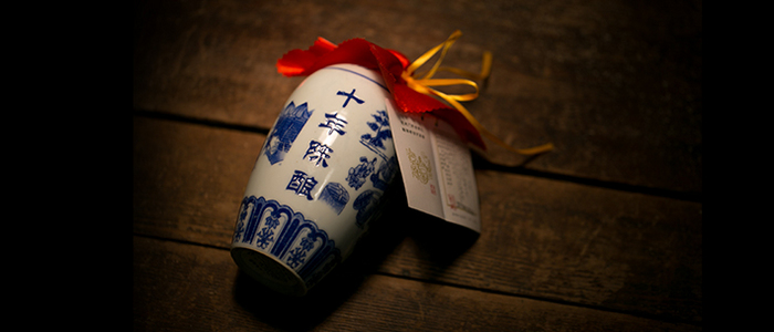 10年陈酿,绍兴加饭酒,88元/斤