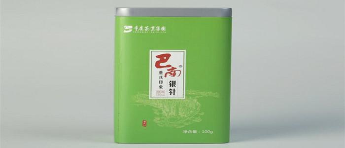 [重茶集团]  巴南银针(2018)