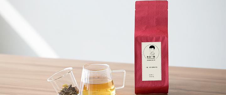 有机白茶小饼·小白一枚,99元/150g
