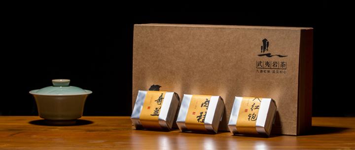 武夷正岩茶礼盒套组,398元/盒