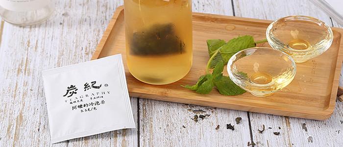 阿嬷的冷泡茶,台湾高山好茶原料