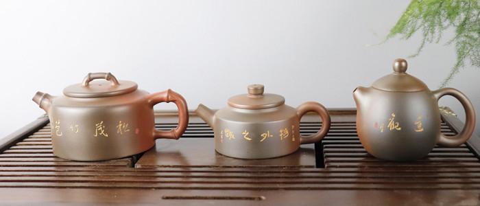 钦州坭兴陶壶 原矿泥料 古法手制