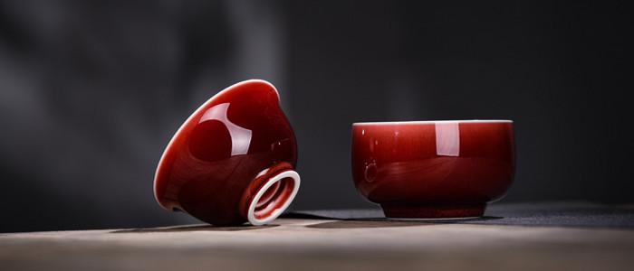 最后1天 极品·郎红主人杯 珍贵原材,玛瑙入釉