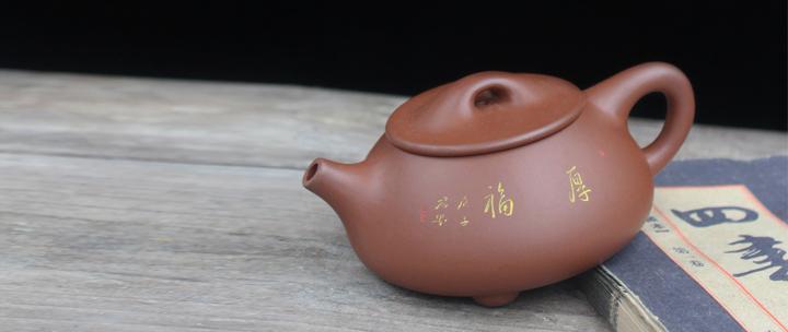 传统原红色坭兴陶壶 450元起 4款可选