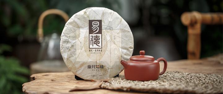 易武熟茶 优质原料 传统工艺 岁月知味出品