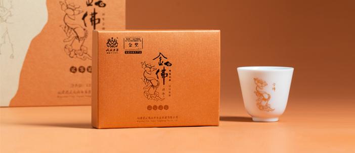 收藏级岩茶爆款 2020金佛年份茶首发
