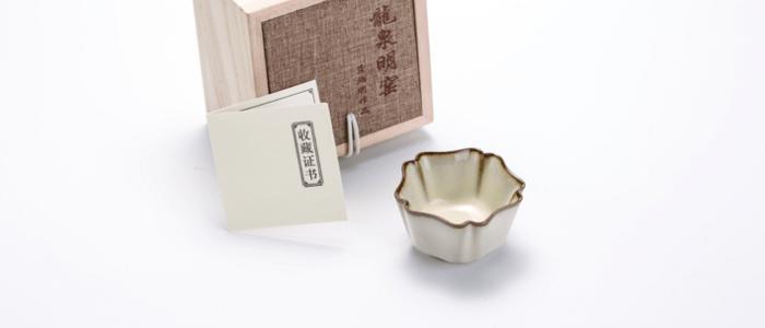 龙泉青瓷•蛋白釉花口杯 非遗传承人手制作