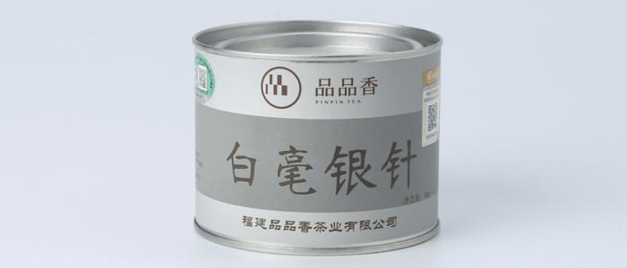 [品品香]  特级白毫银针(2018)