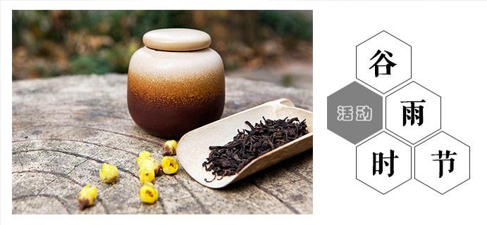 活动 | 谷雨时节 晒茶样,赢好礼!