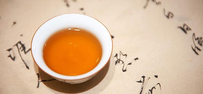 学茶   老红茶  很多人都不知道红茶可以陈放,茶语推出一款98年老红茶!