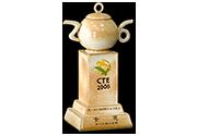 在第三届中国国际茶业博览会荣获普洱茶类金奖。