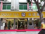 斗记芳村旗舰店
