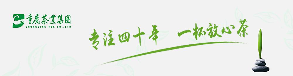 2015年3月2日早上9点,一辆大巴沿着重庆市巴南区二圣山的山路扶摇直上,一路上空气清新凛冽,早已脱离了城市的雾霾,抖动的大巴里坐了19位来自重庆市各大媒体的资深摄影师。 他们此行的目的就是要受邀来参加西南星空下最美茶园摄影大赛,准备用自己手中的利器拍摄这号称西南星空下最美茶园的二圣茶园。 久居闹市又恰逢春天,摄影师和他们手中的长枪短炮早已迫不及待,要把西南星空下最美的茶园定格成永恒画面,而这19位摄影师一到,山上的茶园便彻底热闹了。 于是,他们在茶园里拍风景,拍风景的我们却把他们的姿态收进了我们的