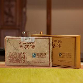 普洱·5年陈易武陈韵老茶砖