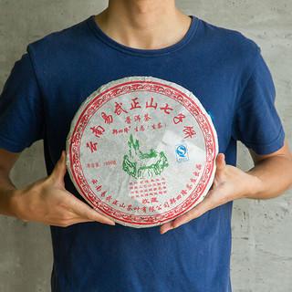 生普·2011年易武古树1kg大饼