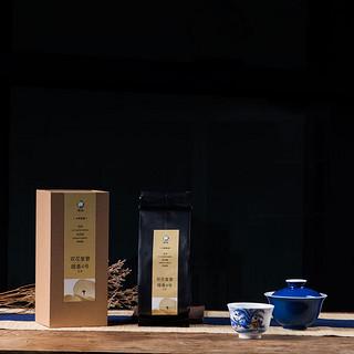 花茶·双花复窨·暗香4号