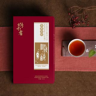 传承者·武夷岩茶(大红袍)传统技艺制茶大会参赛茶样组合装