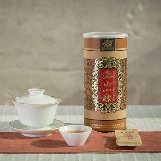 戏球名茶·正山小种