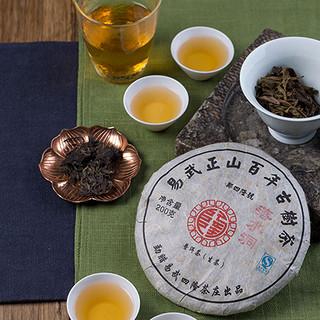 郑必能2014年落水洞古树普洱生茶(200g)