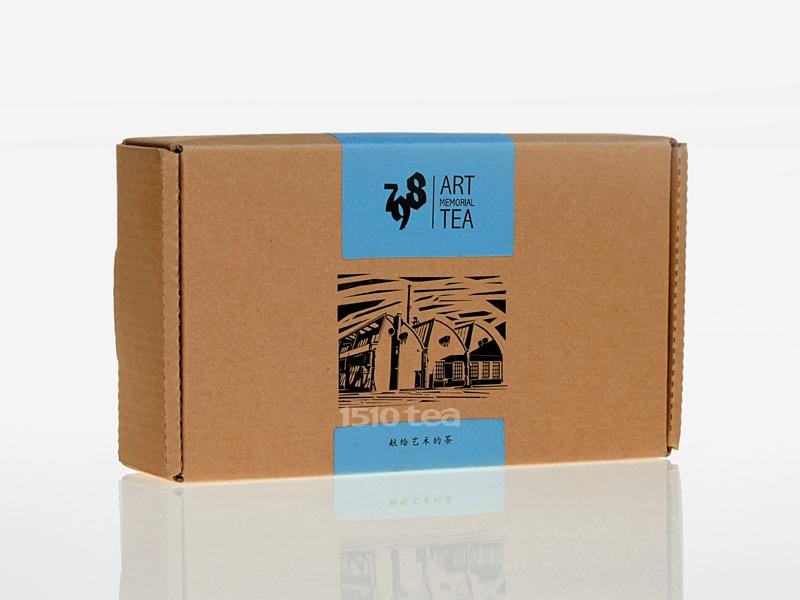 798纪念红茶红茶价格490元/斤