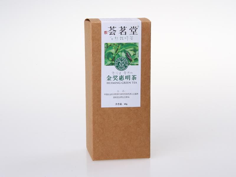 金奖惠明茶绿茶价格242元/斤