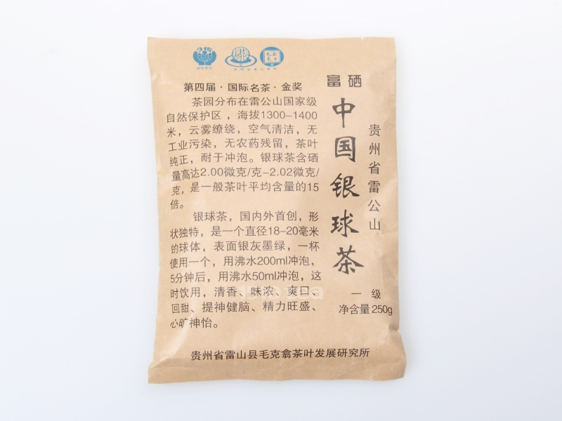贵州雷公山银球茶 绿茶价格256元/斤