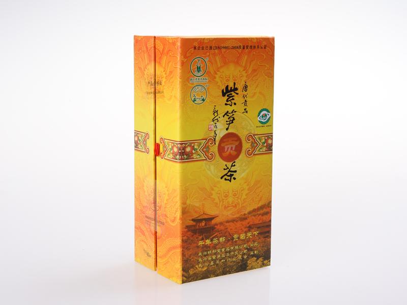 紫笋贡茶绿茶价格500元/斤