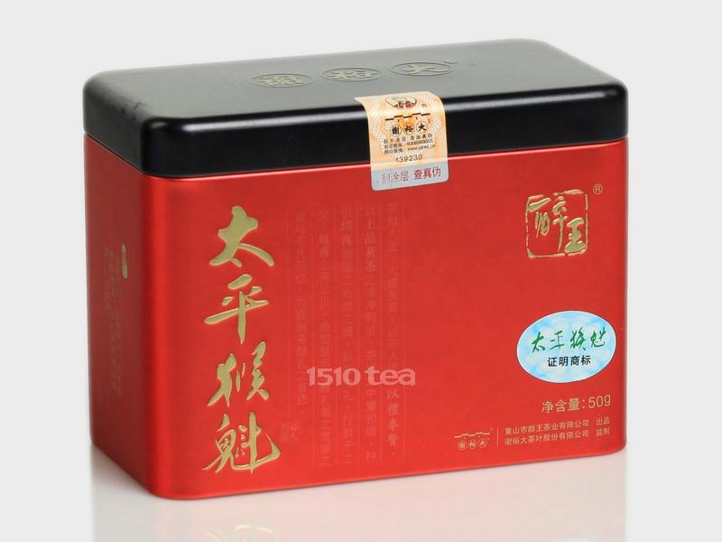 太平猴魁 茶道人生绿茶价格1160元/斤