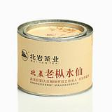 百年老枞水仙武夷正岩茶
