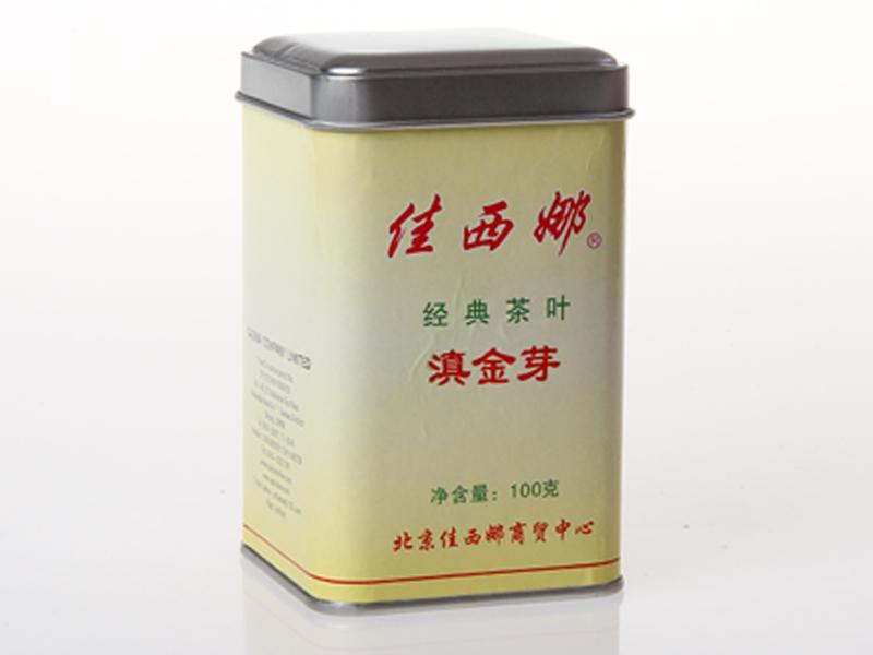 滇金芽红茶价格440元/斤