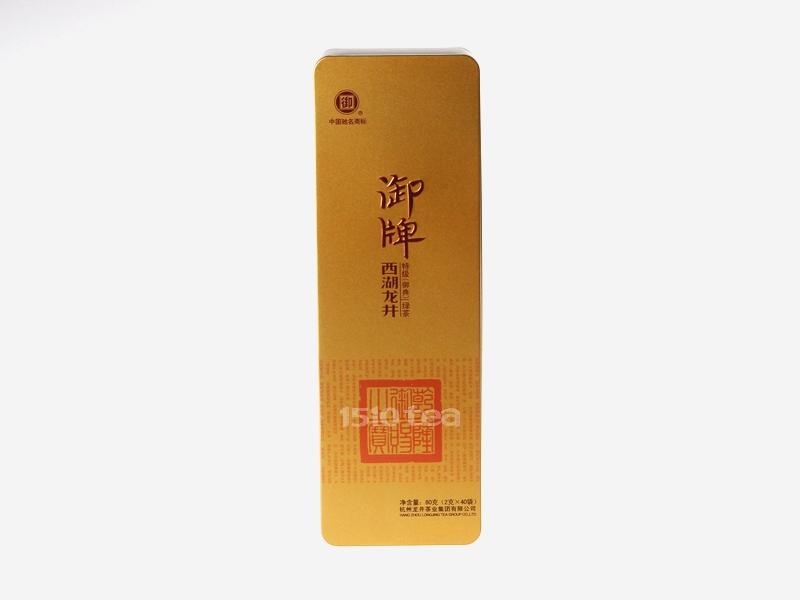 特级御典绿茶雨前西湖龙井绿茶价格1113元/斤