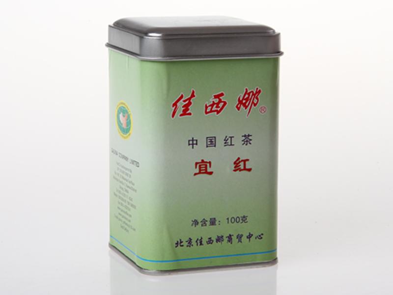 宜红红茶价格325元/斤